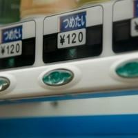 1_自動販売機設置事業
